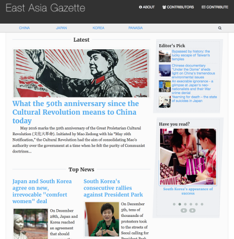 East Asia Gazette